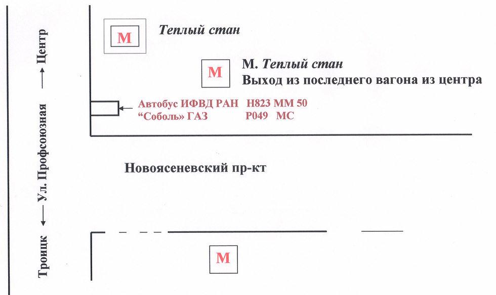 Схема остановок автобусов теплый стан